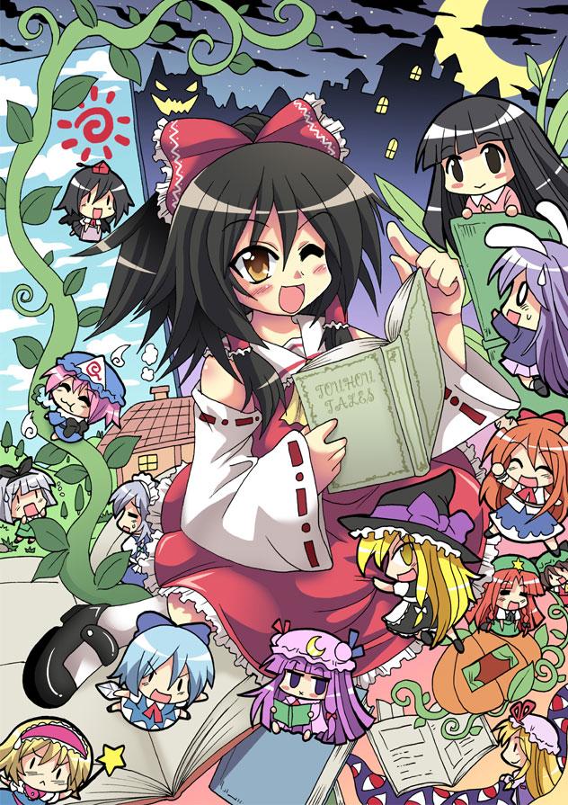 Touhou Tales